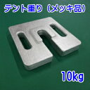 M-omori10
