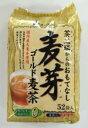 《大井川茶園》茶工場からのおもてなし麦芽ゴールド麦茶 8g×52P