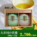 ギフトセット大井川の若葉(わかば) 100g×2缶【お茶 緑...