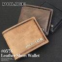 ポリス POLICE 二つ折り財布 EDGE エッジ 057...