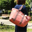 【ミトンプレゼント】カナナプロジェクト コレクション Kanana project collecti...