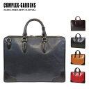 ビジネスバッグ メンズ 青木鞄 コンプレックスガーデンズ COMPLEX GARDENS 2WAYビジネスバッグ/ビジネスショルダーバッグ A4対応 止観 45...