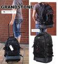 スーツケース グランド ストーン GRANDSTONE リュック ナイロン キャリーバッグ ポケット