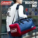 ボストンバッグ 修学旅行 コールマン Coleman 3WAYボストンバッグ/リュックサック/ショルダーバッグ 50L 3WAYBOSTON MD COLORS...