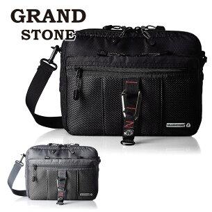 グランド ストーン GRANDSTONE セットアップ ショルダーバッグ バランス