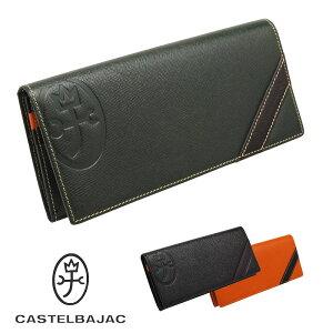 カステルバジャック CASTELBAJAC シンプル