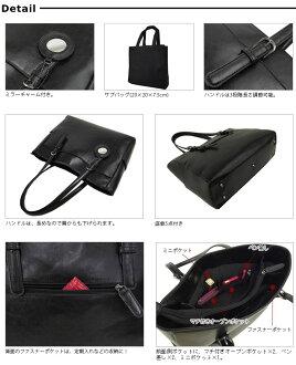 QUARTERクォータートートバッグLサイズ11172380【女性用】【レディース】【ビジネス】【通勤】【仕事用】【A4対応】【バック】【かばん】【鞄】【バッグ財布通販】【楽ギフ_包装選択】