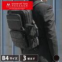 ビジネスバッグ メンズ マンハッタンパッセージ MANHATTAN PASSAGE 3WAY ビジネスバッグ/ブリーフケース B4対応 18L ゼログラヴィティー 2475 斜めがけ ナイロン 送料無料・代引き手数料無料 【あす楽対応】