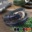 ショッピングベルト リベロ LIBERO 牛革ベルト LY-952