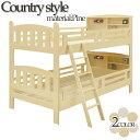 2段ベッド 二段ベッド 子供 コンパクト 寝具 ベッド 階段 すのこベッド 子供用ベッド 大人用ベッド すのこ 寮 社員寮 学生寮 業務用 合…