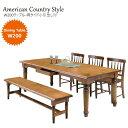 ダイニングテーブル カントリー 幅200 200幅 収納付き 引出し テーブル 6人 6人用 木製 食卓テーブル ラバーウッド材 長方形 大型 幅20..
