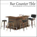 バーカウンター バーカウンターテーブル テーブル 木製 完成品 国産 カウンターテーブル カウンター キッチンカウンター バーテーブル …