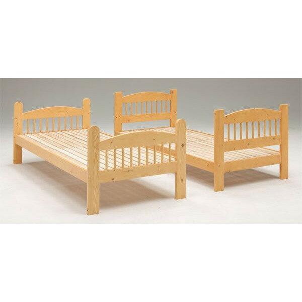 段ベッド 二段ベット 子供部屋 ...