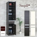 すきま収納 すき間収納 隙間 薄型 幅35cm キッチン 収納家具 スリム収納 スリム食器棚 05P03Dec16