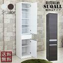 すきま収納 すき間収納 隙間 薄型 幅40cm キッチン 収納家具 スリム収納 スリム食器棚 P20Aug16