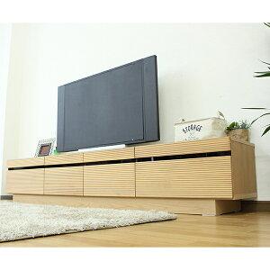 テレビ台 ローボード テレビボード 幅210cm 高さ40cm