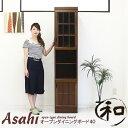 隙間家具 すき間収納 食器棚 幅40cm 和風 国産 日本製 完成品
