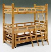 ベッド 3段ベッド 2段ベッド 親子ベッド スノコ 木製 トータス親子ベット床板仕様 ナチュラル 05P29Jul16