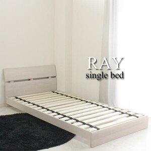 シングル ホワイト ロータイプベッド フレーム