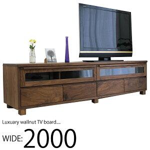 開梱設置無料 テレビ台 幅200cm ウォルナット材 レッ
