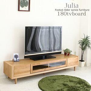 アルダー無垢材 テレビ台 テレビボード 幅180cm アル