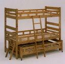 ベッド 3段ベッド 三段ベッド 親子ベッド スノコ 木製 マザー 親子3段ベッド ブラウン