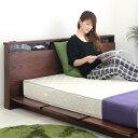 ベッド ワイドダブルベッド フレーム 無垢 天然木 ロータイプベット フロアベッド フレームのみ ローベッド すのこ 木製 05P03Dec16