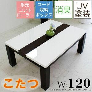 ホワイト センター テーブル シンプル リビング