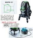 マキタ グリーンレーザー屋内・屋外兼用墨出し器SK207GPZ USBアダプター付特別セット品