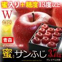 5プレミアム サンふじりんご(約3.7kg)青森産 蜜入り&糖度13度以上 特選 贈答用 大玉 りんご 林檎 送料無料 お歳暮 ギフト