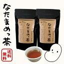 【なたまめ茶】なったんのなたまめっ茶 (3g×30袋)×2パック【国産(鳥取県大山町産)無農薬白なた豆100%】