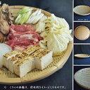 <青竹丸皿> 竹細工 平ざる 水切ざる 調理道具 和菓子 パンかご 竹皿 ざるそばお鍋の具材入れに!日本製