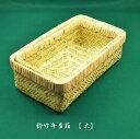 〈鈴竹弁当箱〉おにぎり ランチボックス ピクニック むれない弁当箱 調理道具 竹製品