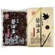 小豆島みやげ・醤油豆 350g袋入り和紙包装