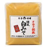 サヌキ白味噌 500g袋入り 【RCP】