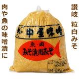 sanuki粒白酱(高级菜用甜酱)1kg袋装[サヌキ粒白味噌(高級料理用甘みそ) 1kg袋入り]