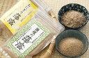 【送料無料メール便】 讃岐の藻塩・粗藻塩セット 02P26Mar16