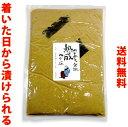 【送料無料】 熟成ぬか床メール便 無添加 おばあちゃんの味1Kg 02P26Mar16