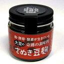 さぬき豆麹 140g (かめびし醤油/ムシロ麹・和三盆糖使用)受注生産品 【クール便】
