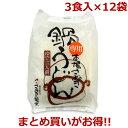 本場さぬきの鍋うどん専用ゆでうどん 3人前×12袋 (煮込みうどん用・讃岐うどん)