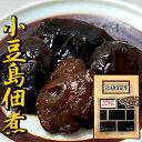 小豆島佃煮・国産どんこ使用 ...