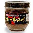 香川県産 オリーブ牛 肉味噌 にんにく入り 瓶入り 100