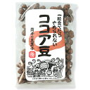 お茶うけ ココア豆 ( 豆菓子 ) 90g 袋入りココア豆 ココア味 お茶菓子