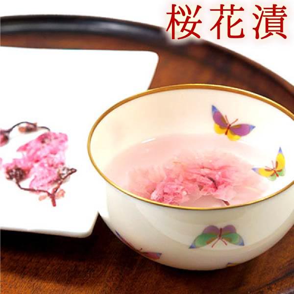 桜花漬 (桜の花塩漬け) 50g袋入り桜茶 さくら茶