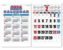 【名入れ50冊】 カレンダー 2020年 壁掛け 3色ジャンボ文字 年間予定表付 SG-551 令和2年 月めくり 月表 送料無料 SB-197 社名 団体名 自社印刷 名入れ 10冊 名入れ無し 日本 挨拶 開業 年賀 粗品 記念品 イベント 贈答 ギフト【smtb-kd】
