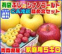 常温便送料無料【CA冷蔵品】人気な2品種を詰め合せ!この時期