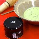 【星野抹茶(八女の露 20g) 600円】 国産・日本茶・抹茶・八女茶
