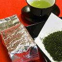 【上級玉緑茶 (100g)650円】 国産・日本茶・緑茶・八女茶