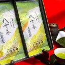 新茶 送料込【上級煎茶(100g)×2本セット】国産・日本茶・緑茶・八女茶【売れ筋】【当店オススメ】