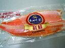 紅鮭フィーレ